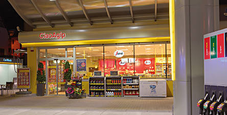 Agip shop world